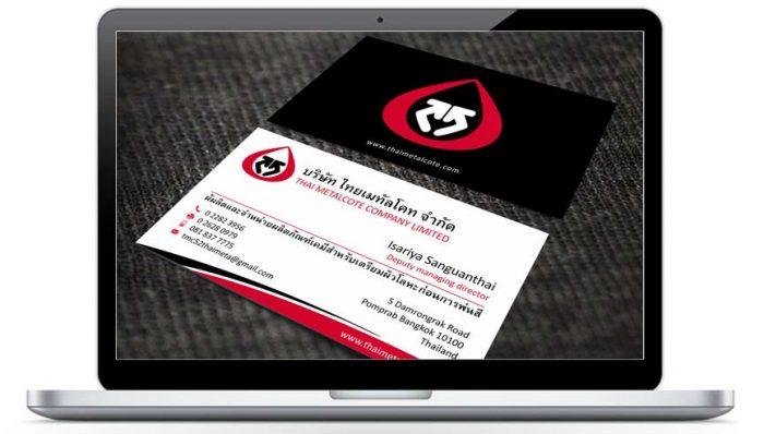 businesscarddesign2